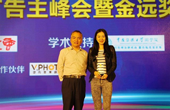 破茧化蝶——qy8千赢国际娱乐科技荣膺金远奖年度最佳数字营销公司奖