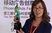 qy8千赢国际娱乐科技荣膺金梧奖 引领移动营销新潮流