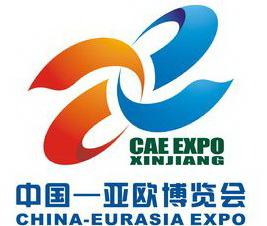 qy8千赢国际娱乐科技盛装亮相第六届中国亚欧博览会